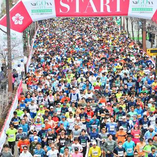 シティ マラソン 名古屋 名古屋ハーフマラソン